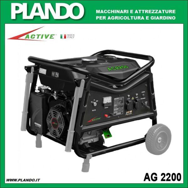 Active AG 2200